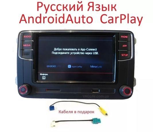 Noname RCD 330 G+ 6RD 035 187B AndroidAuto CARPLAY Русифицирована