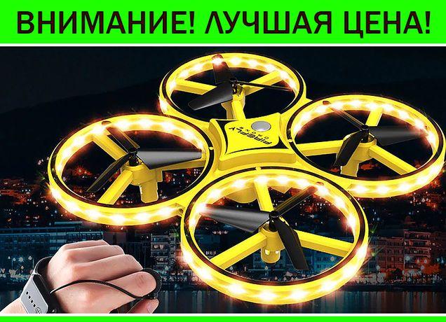 Новинка! Квадрокоптер дрон FireFly с грависенсорным управлением жестам