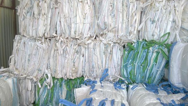 Worki Big Bag Najwiekszy skład Big Bags 95/92/173 na pszenice zboże