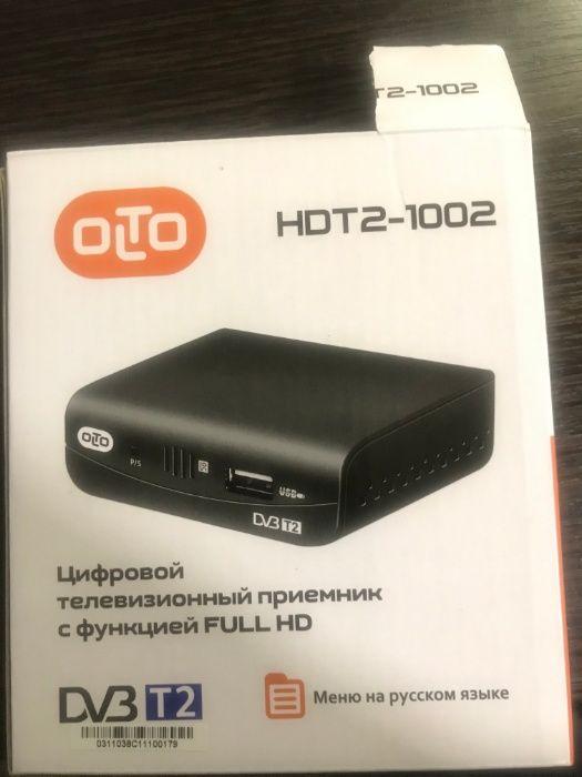 Цифровой ресивер DVB-T2 Кривой Рог - изображение 1