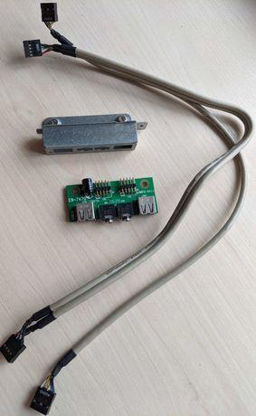 USB / аудио порт на переднюю панель системного блока