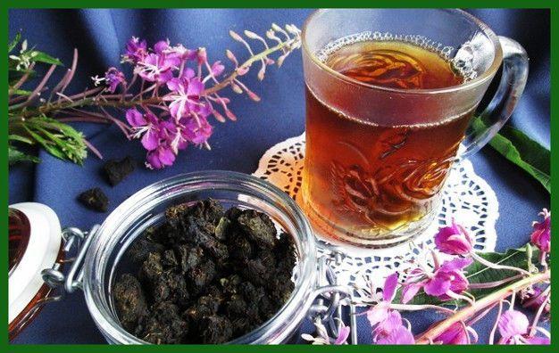 «Иван-чай» ферментированный (Копорский чай), 100 г.