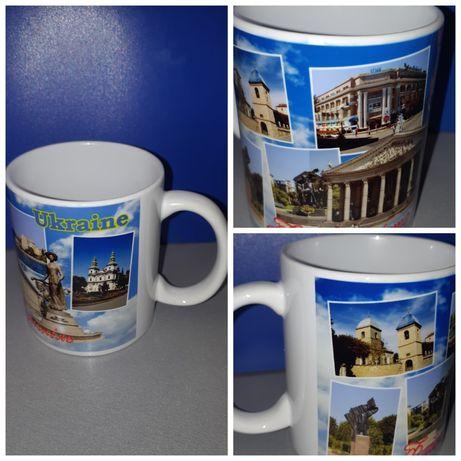 Чашка дизайнерська