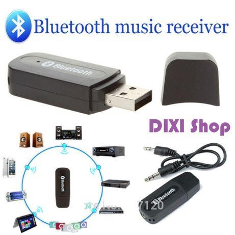 BLX Bluetooth Music Receiver AUX USB (Блютуз аукс адаптер ресивер)