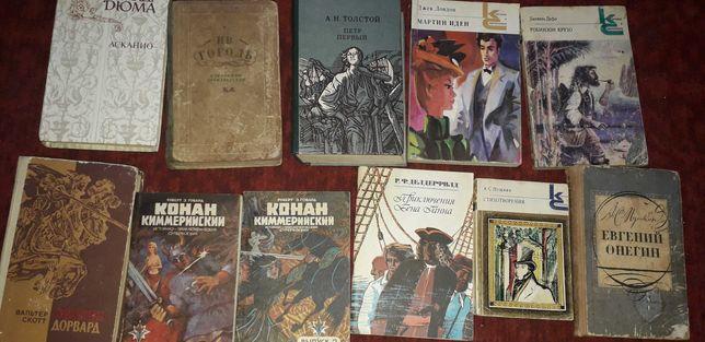 11 книг за 80грн - мелкий опт