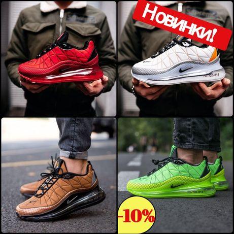 Мужские Осенние Кроссовки Nike Air Max 720 818 Термо Кросы