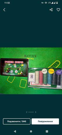 ВОЗМОЖЕН ТОРГ Настольный набор для игры в покер