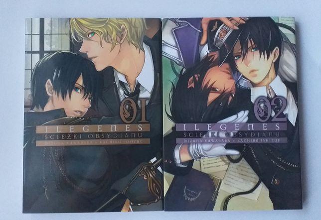 Manga Ilegenes tomy 1-5