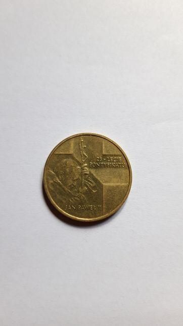 Moneta 2 zł 25 - lecie pontyfikatu Jana Pawła II
