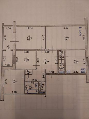 4-к комнатная квартира
