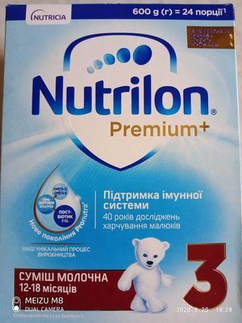 Смесь NUTRILON PREMIUM+3 12-18месяцев