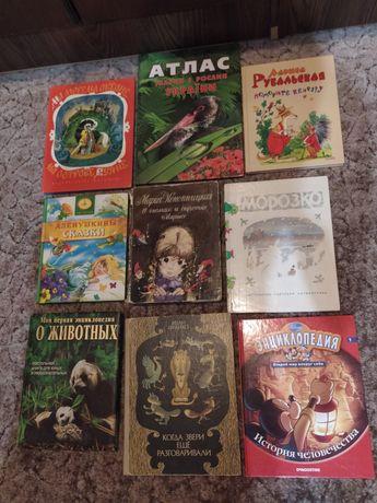 Лот 9 детских книг