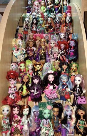 Монстер Хай Эвер Афтер Monster High Ever Afer кукла