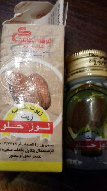 Масло миндальное 1 бутылка 30 мл. Египет
