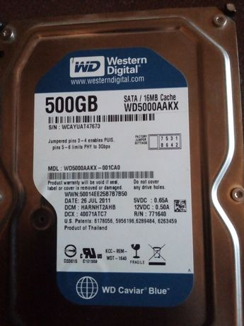 Продам рабочий жёсткий диск