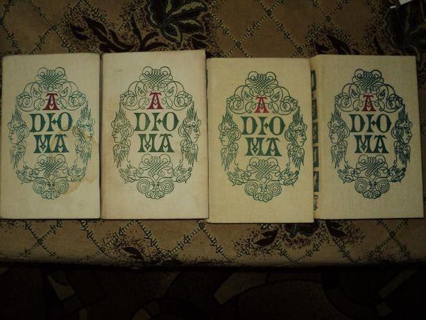 Книги: А.Дюма,Ж.Санд,Ж.Бенцони,Анжелика,Марианна,Катрин,Унисенные ветр