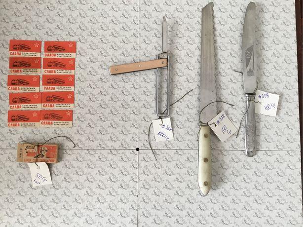 Нож столовый хлебный СССР Лезвия для бритвы