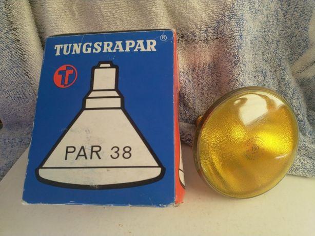 Лампа Тунгус Рапар,Tungsrapar
