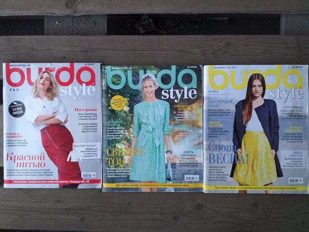 Журналы Бурда(Burda) КОМПЛЕКТЫ 2015г. 2016г. 2017гг. Цена за комплект