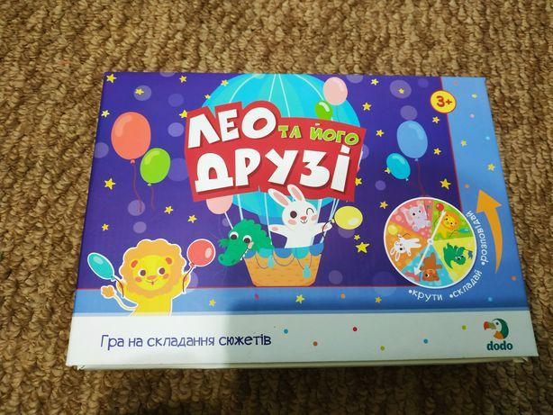 Игра Dodo Додо Лео и его друзья