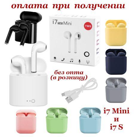 Беспроводные вакуумные Bluetooth наушники TWS Apple inPods i7s s mini
