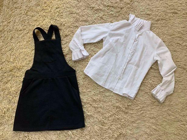 Школьный сарафан юбка на 8-9лет +рубашка на 8 лет одним лотом