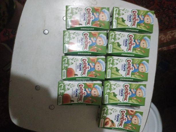 Пюре  овощное обмен, продажа