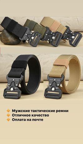 Ремень тактический Assault Belt с металлической пряжкой (120см)