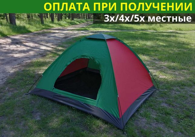 ХИТ ПРОДАЖ! Палатка полуавтомат 3х местная для туризма, охоты, рыбалки