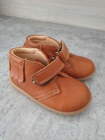Buty dziecięce Kavat roz. 23