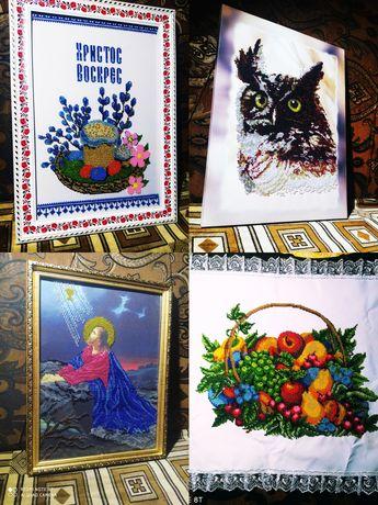 Картины вышитые бисером (ручной работы)