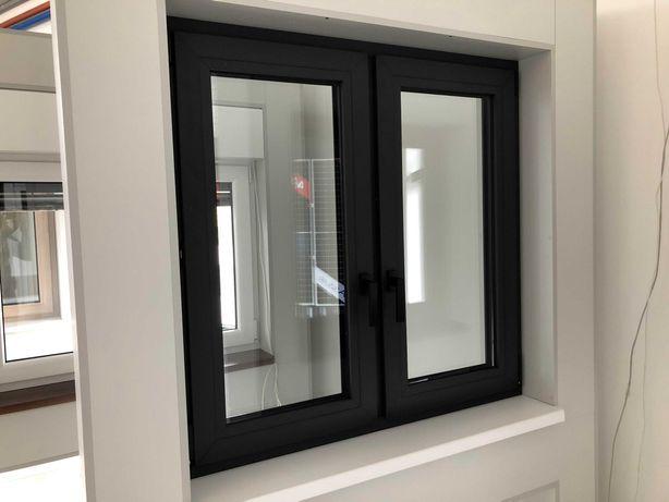 Okna PVC krótkie terminy.