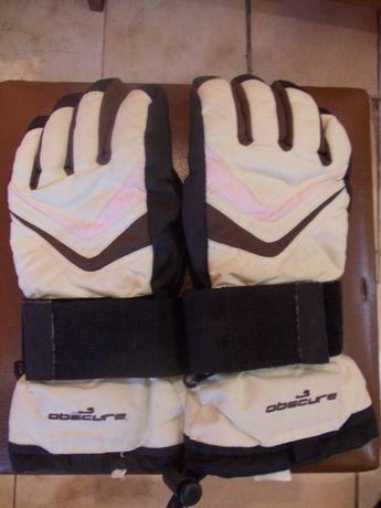 Перчатки особо тёплые