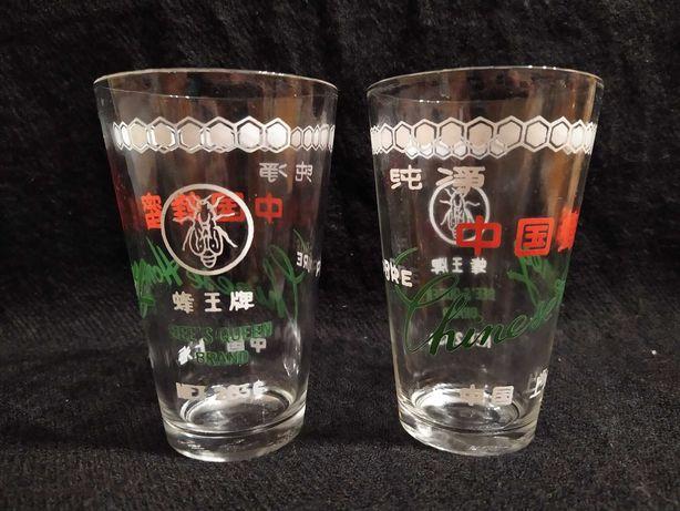2 szklanki Chińskie Chinese Honey Shanghai