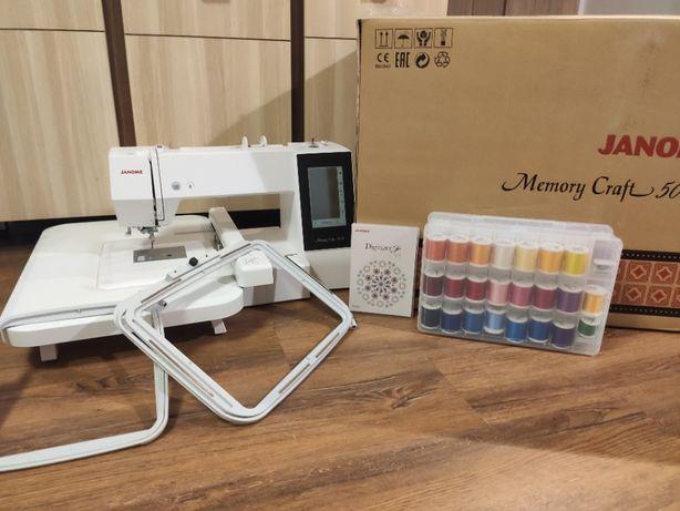HAFCIARKA JANOME MC500E + program Digitizer JR+ dodatki