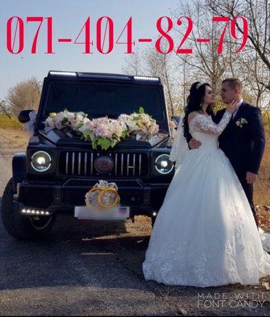 Аренда Свадебного Автомобиля Mercedes-Benz Гелендваген