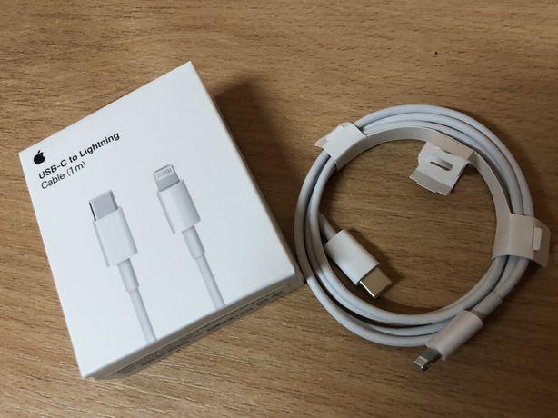 Провод , кабель ,зарядка , usb к Iphone