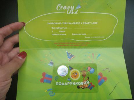 Билет в Crazy Land (Крейзи Ленд)