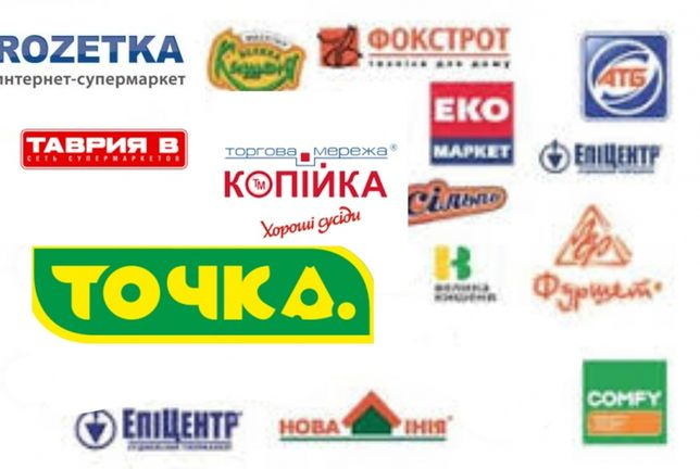 Дистрибьютор в Одессе и по Украине