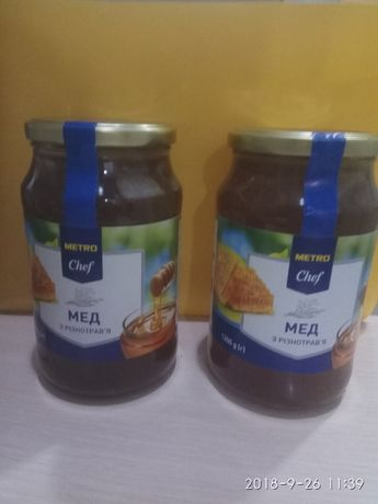 Продаю мед 100 грн. за 1 кг.