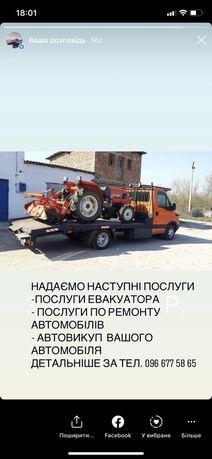 Евакуатор Волочиськ