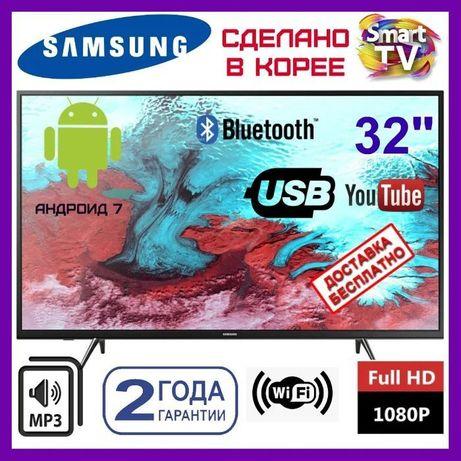 """АКЦИЯ! НАЛОЖЕННЫМ. LED Телевизор 32"""" Smart TV Т2 Android 9.0 смарт тв"""
