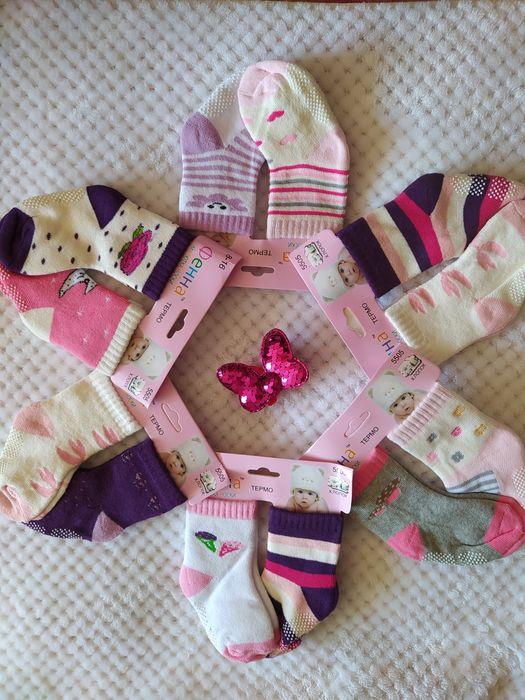 Шкарпетки для дівчинки теплі/носки для девочки Львов - изображение 1