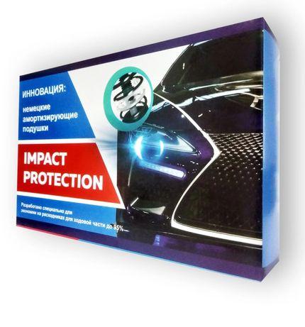 СУПЕР ЦЕНА! Немецкие автобаферы (Силикон) Impact Protection 150заПАРУ!