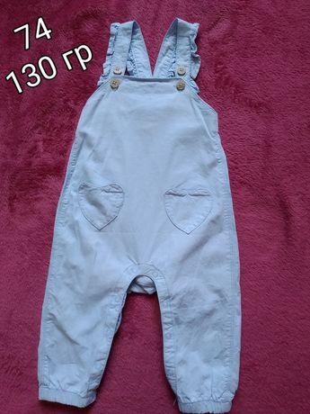 Одяг для дівчинки 1 рік