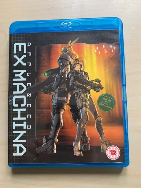 Appleseed Ex Machina - Blu-ray