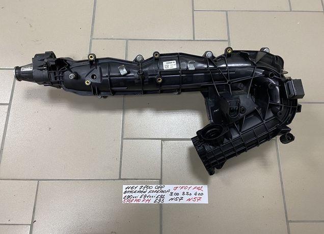 BMW N57 впускний колектор 3.0d,3.5d,4.0d М57 колектор 7800088