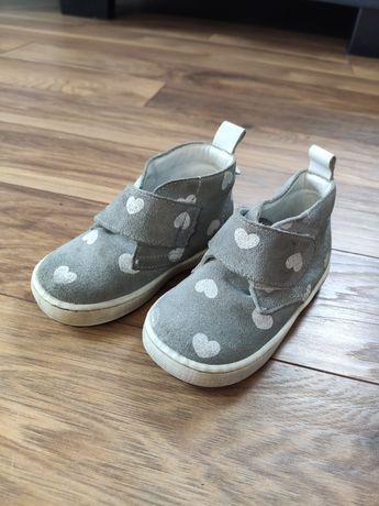 Jesienne skórzane buty, botki roz 22