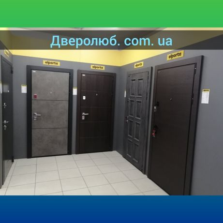 СОЦИАЛЬНА ЦЕНА НА Входные Вхідні металлические двери ОТ 5800 ОПТ СКЛАД