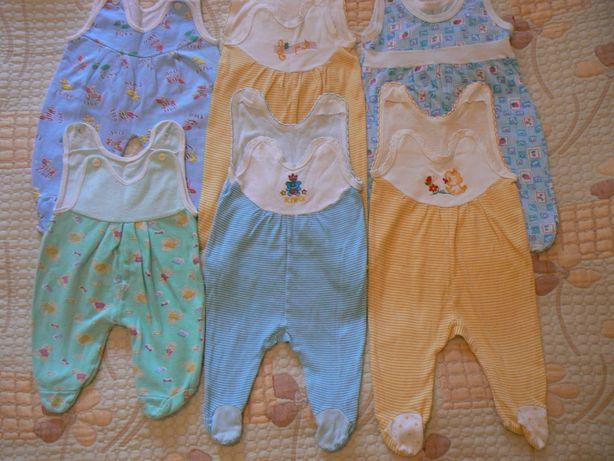 Вещи для новорождённых : ползунки, распашонки, чепчики, шапочки, кофты